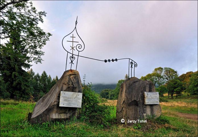 Bieszczady. Pomnik Jerzego Harasymowicza